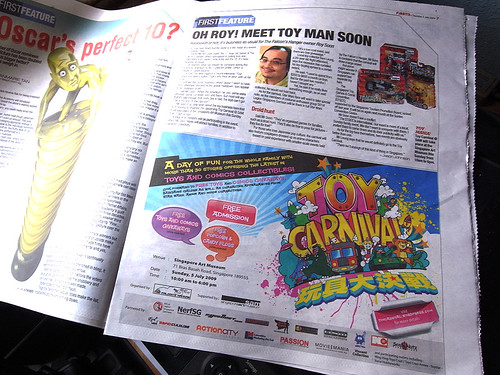toy carnival press ad-02