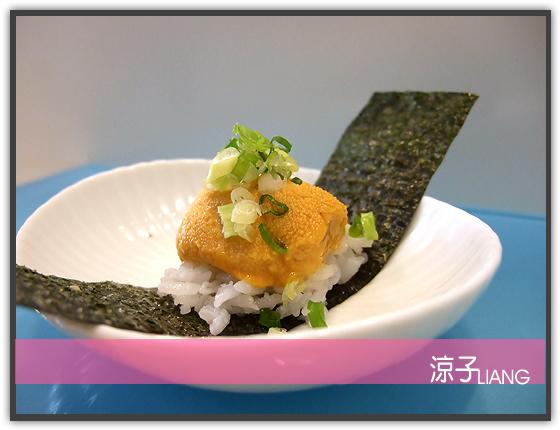 水竹壽司15