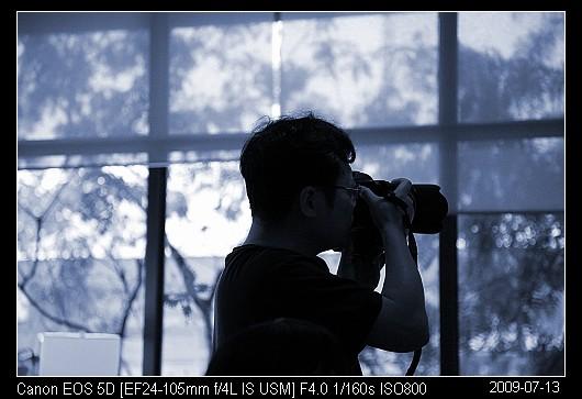 20090713_3璞石咖啡館