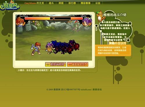 Tuto Brute chinoise 3926093562_b603a83fd4