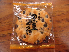 Black Bean Senbei