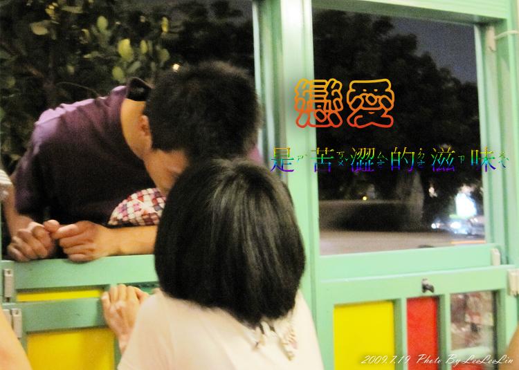 新竹竹北懷舊風餐廳|新樂園冰菓室~近新竹縣立美術館