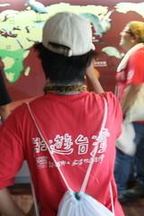 IMG_7097 (TEIA - 台灣環境資訊協會) Tags: 七股 生態工作假期 護沙 壯遊台灣