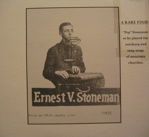 Ernest V. Stoneman LP Front by you.