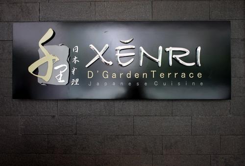 Xentri D'Garden Terrace 1