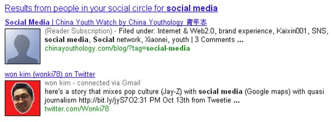 "Results for my Google Search for ""Social Media"" after I activated Social Search."
