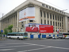 Bucharest Casa Radio 3 (Joe Mabel) Tags: bucharest bucuresti casaradio