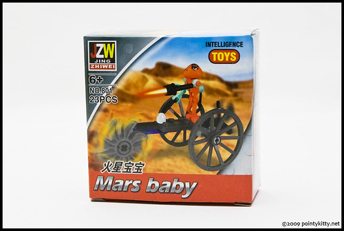 Toybox of Fail: Mars Baby - Front of box