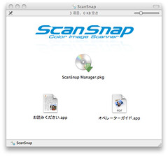 ScanSnap1