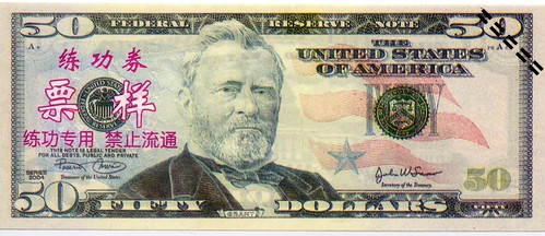 50 Dollar Chinese training Note face