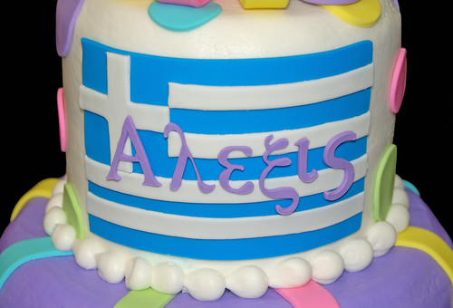 Greek flag and name on 1st birthday cake