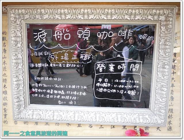 桃園大溪老街渡船頭世達月光餅image025