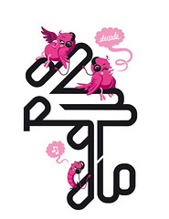 on3 radio t-shirt (akrapf) Tags: pink bird illustration tshirt birdies denada on3radio akrapf