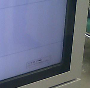 千代田区役所のデジタルサイネージ3