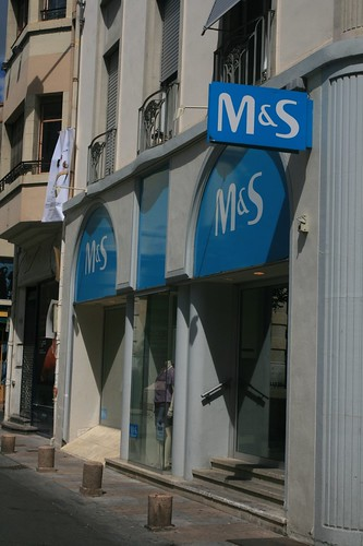 2009-08-02 Avignon 034