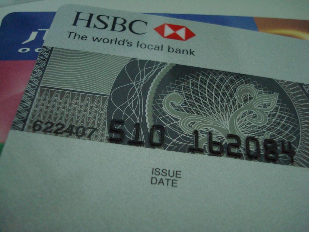匯豐銀行的卡片