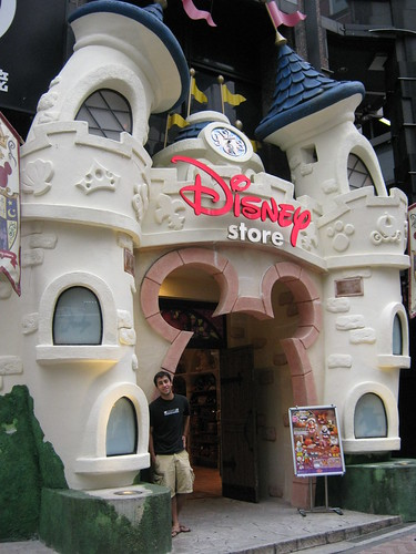 The second most elaborate entrance to a Disney Store that Ive ever seen.