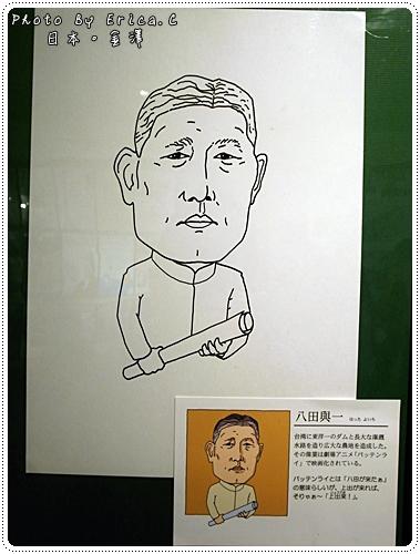 金澤名人館 (4)