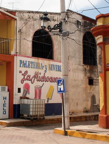 Concordia - Paleteria