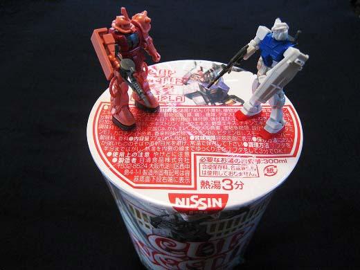 Gundam Cup Noodles