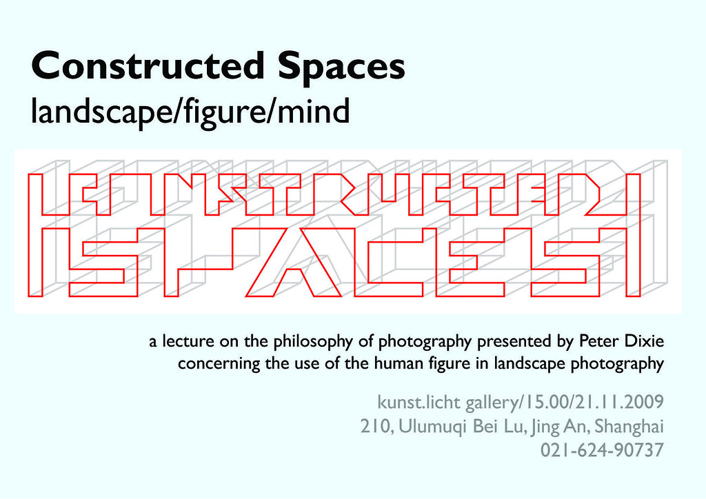 Constructed Spaces