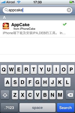AppCake3