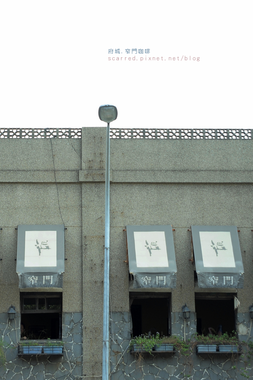 2009-11-08_1107_0037