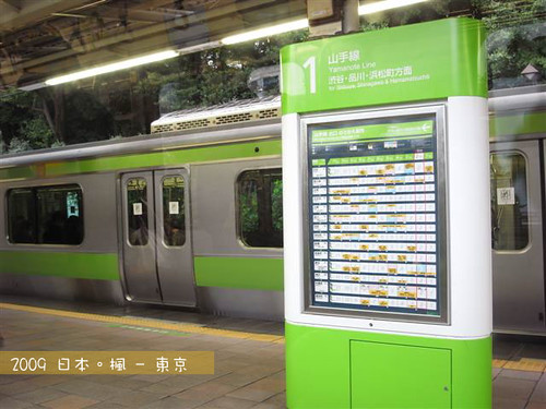 R1071113S(Small)