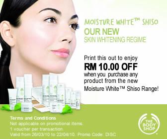 moisture_white shiso336x280