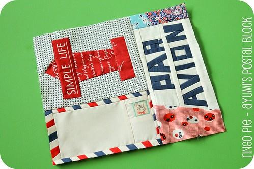 Ringo Pie - Ayumi's Postal Block