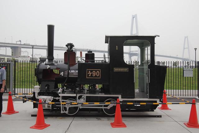 [リニア・鉄道館] ケ90形蒸気機関車