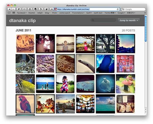 dtanaka clip: Archive