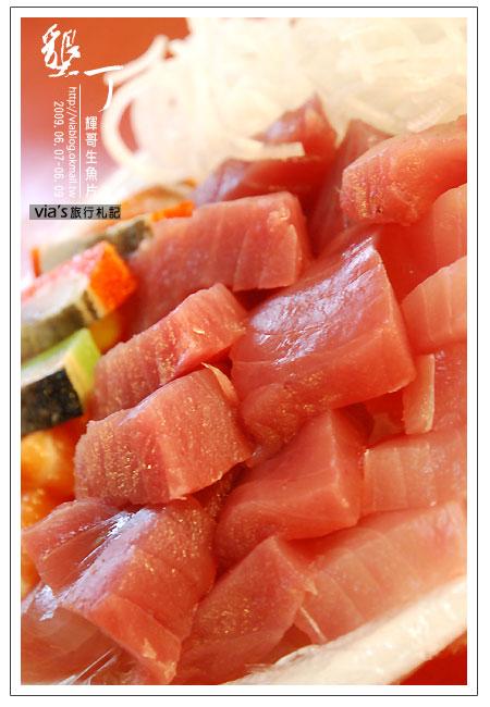 【墾丁美食】輝哥生魚片13