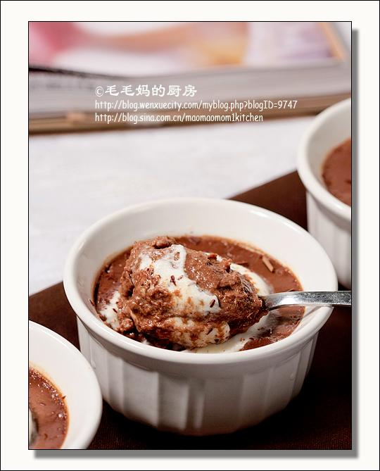 3718157755 1b72f2a05c o 奶油巧克力杯