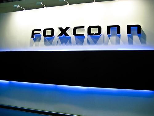 Foxconnn logo China