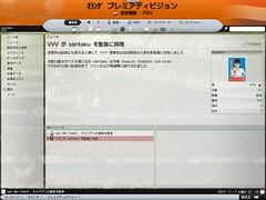 vvv_090817-03