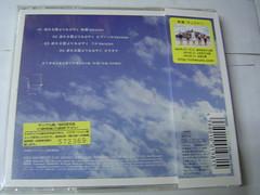 原裝絕版 2008年 2月27日 松下奈緒  CD 原價 1223yen 中古品 4