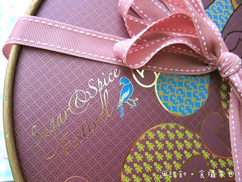 糖村月餅禮盒