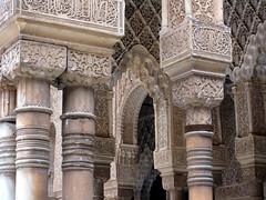 Grenade - Alhambra, cour des lions