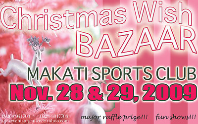 normal_christmas_wish_bazaar