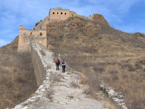 greatWallSteep