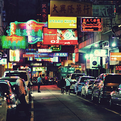 Night Walk ([~Bryan~]) Tags: road street light night hongkong 50mm neon mongkok f14g hkwalk gettyimageshongkongmacauq1