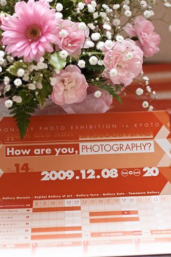 写真展開催のお知らせ