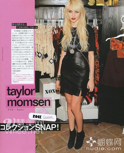 taymom-japan-7