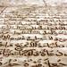 arabic writings on the wall