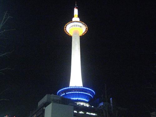 タワー外観@京都