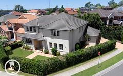 42 Redden Drive, Kellyville NSW