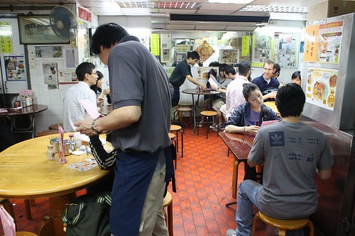 HK MACAU 2009 589