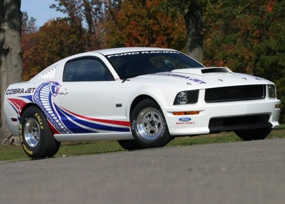 Ford Racing Cobra Jet Drag Spring Kit