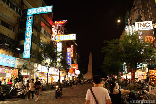 feng-jia-university